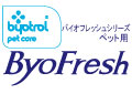 byofresh