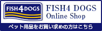 FISH4DOGS Online shop